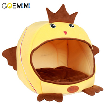 Brand New Cat House Little yellow chicken Shape Soft Winter Puppy Bed Dog Mat camas para perro house For