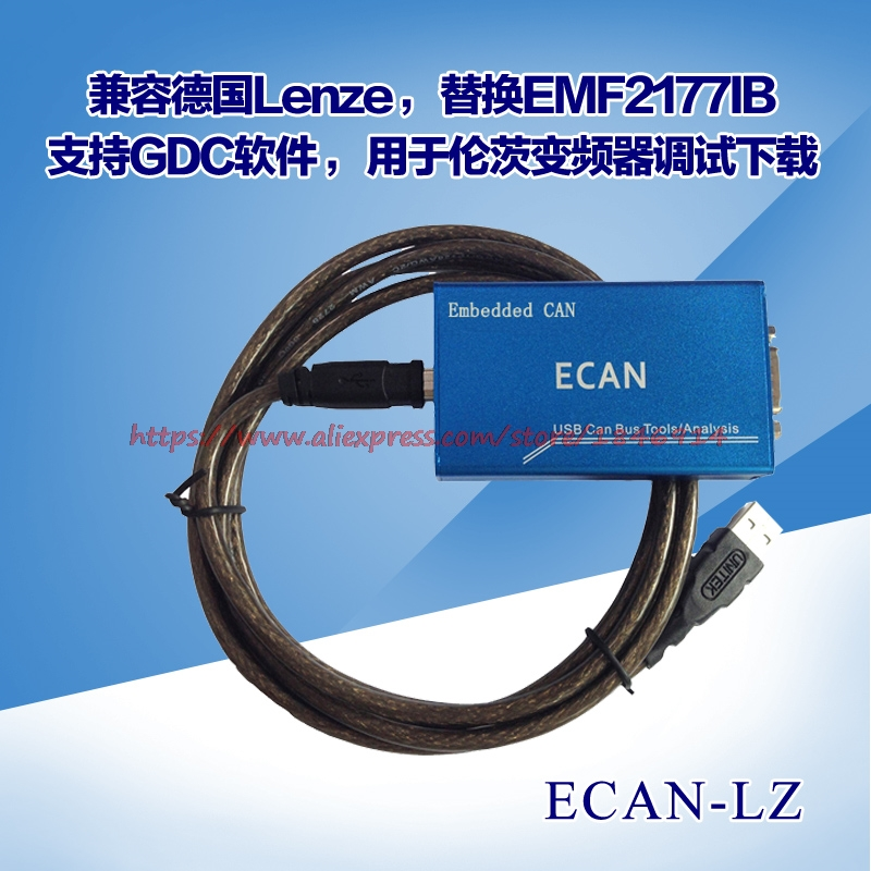 Compatible With German Lenze Lenze EMF2177IB 9300/9400 Debugger Download ECAN-LZ