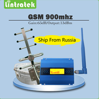 Mini Size ALC Function 65dB GSM 900MHz Signal Booster Repeater Full Set With Outdoor Yagi Antenna