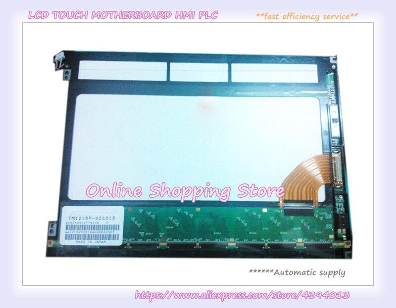 ITSV53C 12.1 inch LCD screenITSV53C 12.1 inch LCD screen