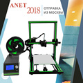 Anet E10 E12 PLA plastic as gifts/printer kit New prusa i3 reprap/Additional soplo nozzle express shipping from Moscow