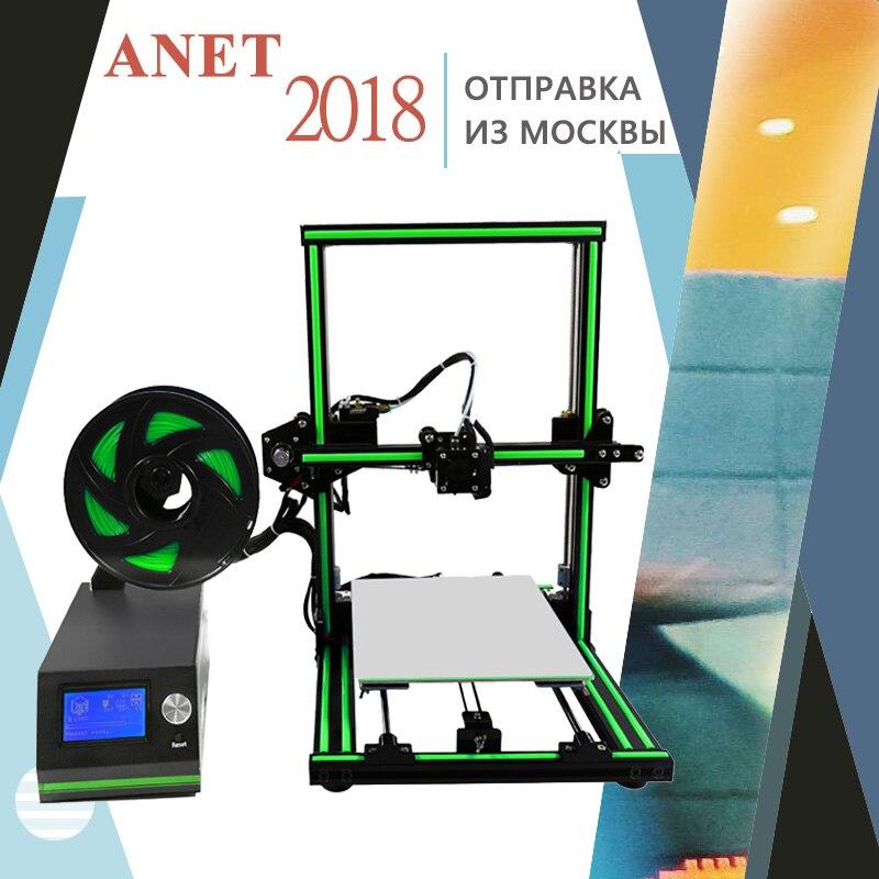 Anet E10 E12 PLA plastic as gifts printer kit New prusa i3 reprap Additional soplo nozzle