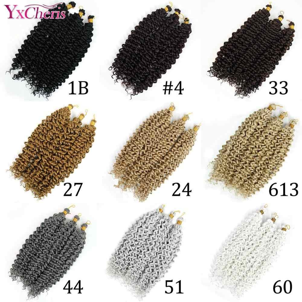 Плетение волос наращивание волна воды косы блонд 613 пучки Freetress афро синтетические вьющиеся твист крючком волосы оптом YxCheris