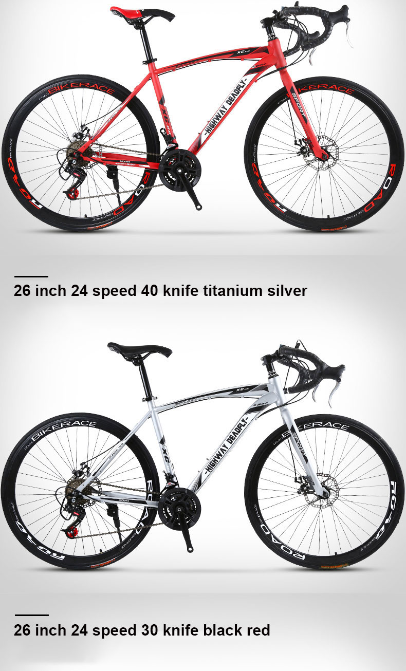 HTB1RYGdbeH2gK0jSZFEq6AqMpXaO Road Bike Fixed Gear Bicycle 26 inch 24/27 Speed Shift Bend Double Disc Brake Adult Student Men And Women