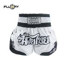 все цены на Fluory PINK and WHITE and ORANGE NEWEST and FASHION WOMEN muay thai shorts онлайн