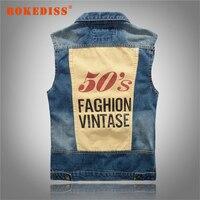 Fashion Men S Denim Vest Acid Washed 50 S Vintage Printed Distressed Scratched Motorcycle Sleeveless Jeans