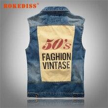 Fashion Men`s Denim Vest Acid Washed 50`s Vintage Printed Distressed Scratched Motorcycle Sleeveless Jeans Jacket G285