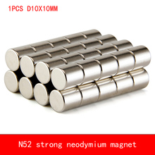 1PCS D10*10mm round N52 Strong magnetic force rare earth Neodymium magnet diameter 10X10MM