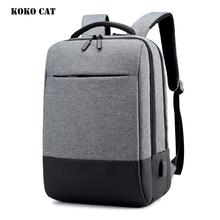 KOKO CAT Men backpacks15.6 Inch Laptop Backpack Lightweight Computer Bagpack for Women School Bag Casual Travel