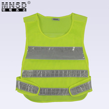 MNSD Hong Kong Style Yellow Reflective Safety Vest Chaleco Reflectante Reflective Vest Reflex Weste Safety Vest