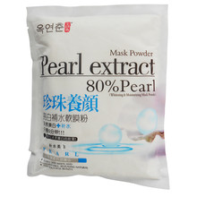 SPA 80% Pearl Powder Extract 500g Nanopore Acne Speckle Whitening Moisturizing Firming Mask Powder Hospital Equipment