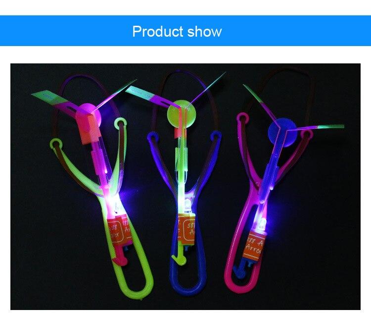 Удивительные светодиодный свет стрелка ракетно вертолет вращающийся летающий игрушки веселая вечеринка детский напольный Проблескивая игрушка стрелу DS39