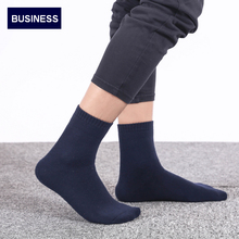 5Pairs/Lot Eur39-44 Men Winter Thicken Terry Business Cotton Socks Male High Quality Warm Socks (Buy One Lot Get 5Pair S68 FREE)