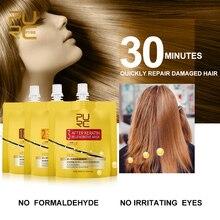 Кератиновый Уход за волосами без фомалина без раздражения без дыма ремонт и выпрямление волос Кератиновое лечение
