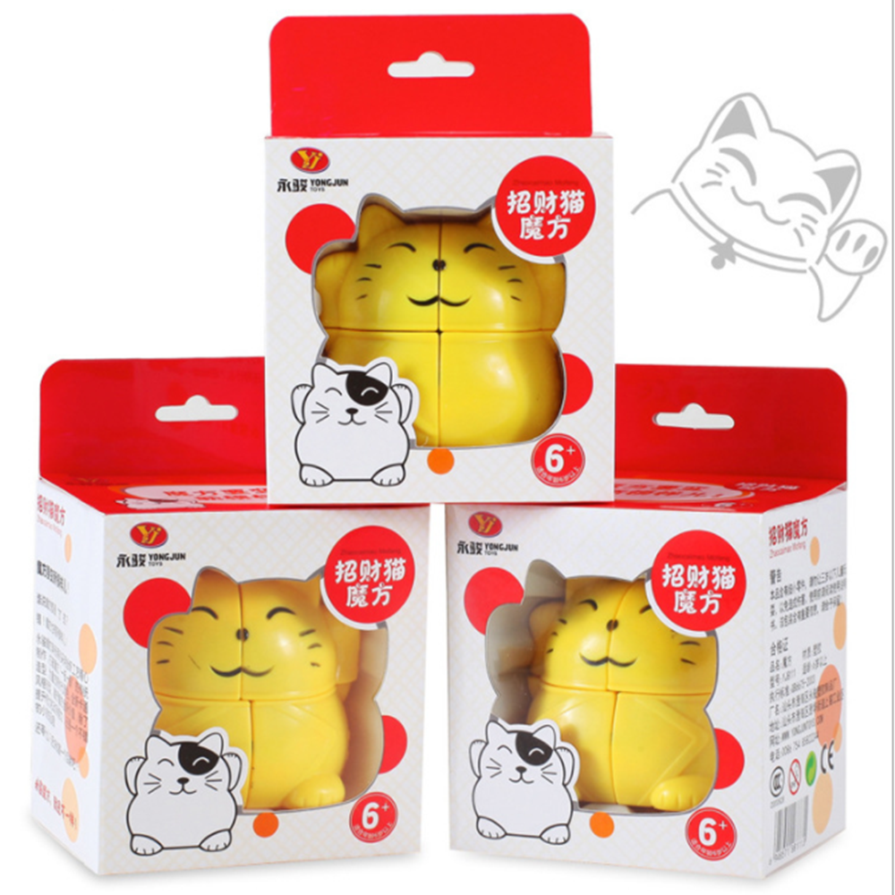Brand New Yongjun YJ Zhaocai Cat Lucky Cat Speed Puzzles ...