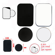 Mayitr 4pcs Metal Plates Replacement disc Adhesive Sticker For Magnetic Car Mount Phone Holder Universal phone stand Magnetic