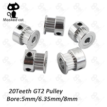 5pcs/lot GT2 Timing Pulley 20 teeth Bore 5mm  6.35mm 8mm for Width 6mm GT2 synchronous belt 2GT Belt pulley 20teeth -in 3D Printer Parts & Accessories from Computer & Office on Aliexpress.com | Alibaba Group