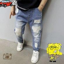 Весенние джинсовые штаны для мальчиков Свободные повседневные детские штаны для мальчиков детские джинсы одежда для маленьких подростков джинсовые брюки для мальчиков детские брюки