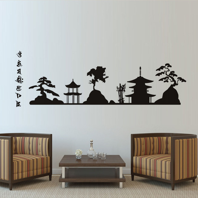 Large Asia Skyline Wall Art Self Adhesive Vinyl Wall Sticker ...