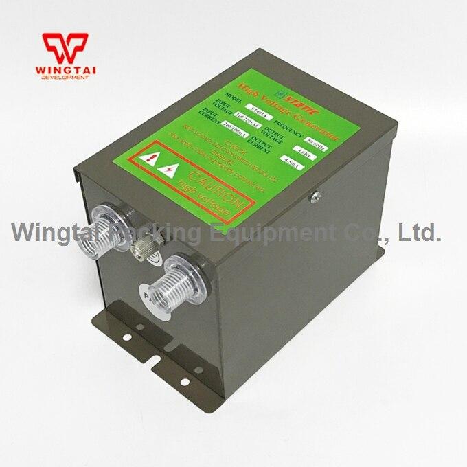 Здесь продается  High Voltage Supply 4.6KV Transfomer Equipe With Anti-static Device  Электротехническое оборудование и материалы