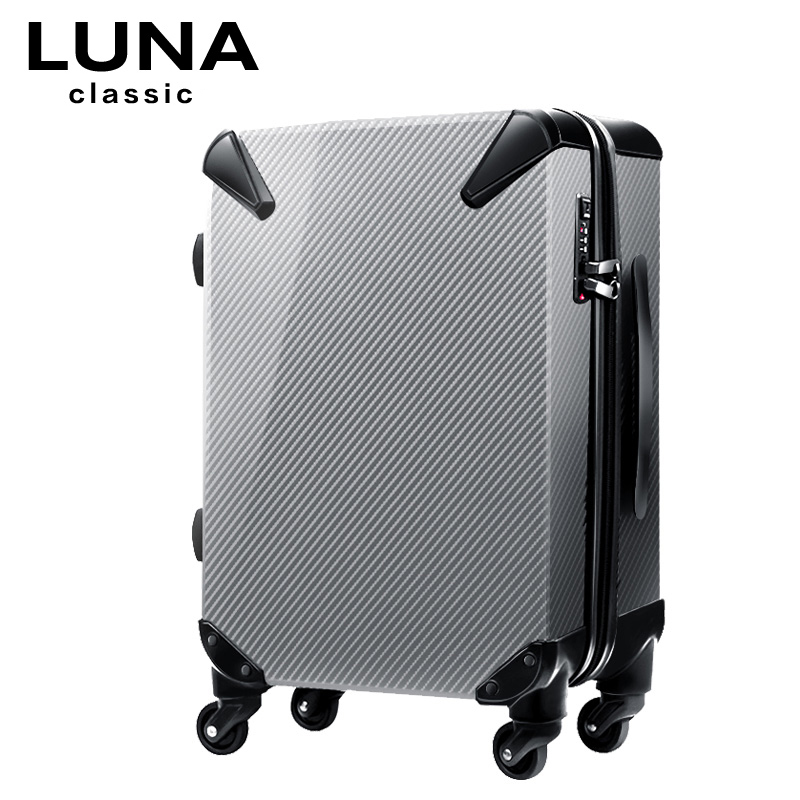 Luna for classic travel bag soft box universal wheels trolley luggage box ,high quality 20inch pp trolley luggage