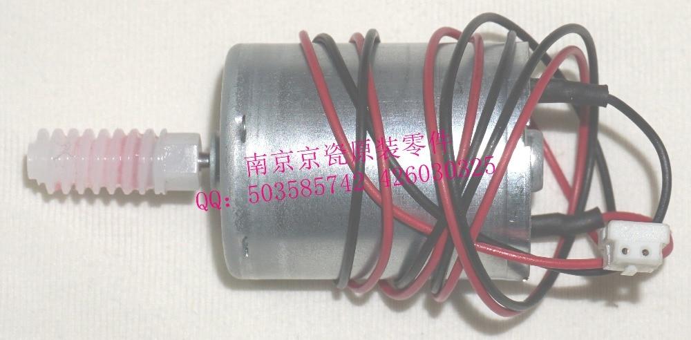 ФОТО New Original Kyocera MOTOR-DC ASSY PRESS for:FS-C5150DN C5250DN C2026MFP C2126MFP