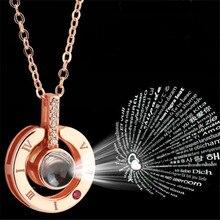 Collier avec pendentif, Projection I love you, en or Rose, 100 langues, mémoire de mariage, romantique