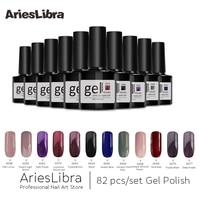 AriesLibra 82 шт Гель-лак Лаки Комплект ногтей DIY Soak off Светодиодный УФ-гель для ногтей стойкий маникюр цветной лак