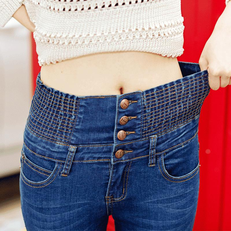 cdd1d4d2e85ad Thin elastic waist straight leg jeans women Summer pants high waist stretch  skinny jeans slim-in Jeans from Women's Clothing on Aliexpress.com |  Alibaba ...