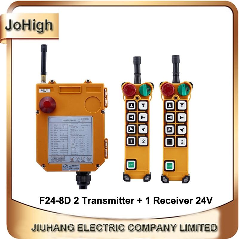 TELECRANE F24 серии Беспроводной двойной Скорость промышленный электрический пульт дистанционного управления лебедкой 8 кнопок 2 Передатчики + 1 ...