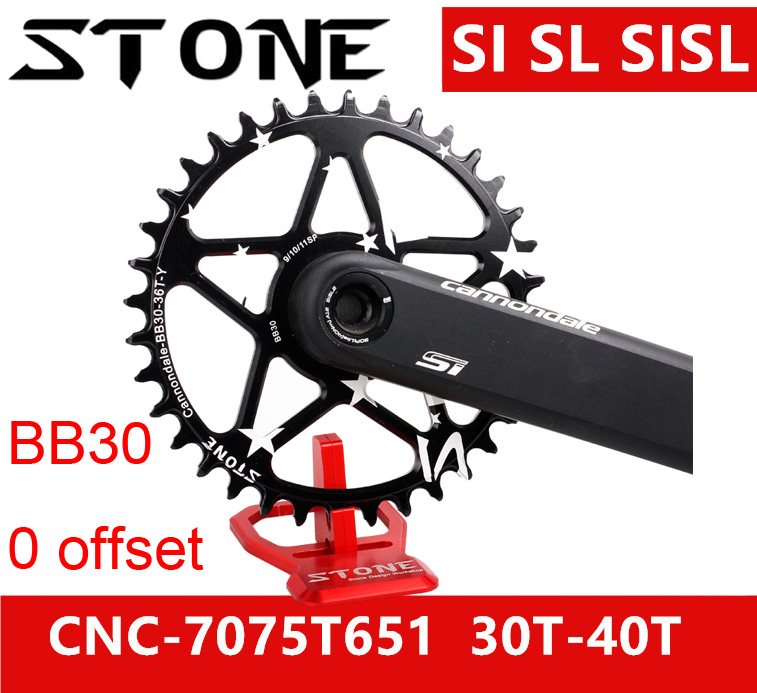Pedra Coroa para SI SL SISL2 BB30 Rodada Bicicleta MTB Cannondal e SISL dale Canhão 30t 32 34 36 38 40T dente da Roda Dentada Da Bicicleta
