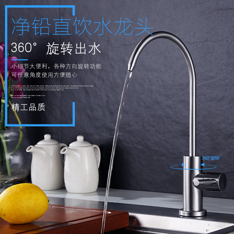 Kitchen Faucet Stainless Steel Brushed Nickel Drinking Water Purifier Faucet Single Cold Tap Kitchen Faucets