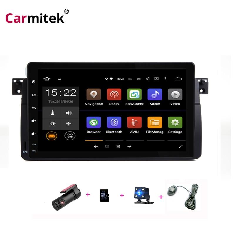 1 din Android multimédia Navigation radio écran tactile voiture dvd 2 din pour bmw e46 M3 gps navi navigateur double din volant