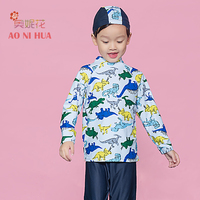 8ae044e8162 AONIHUA 2017 Cute Cartoon Dinosaur Print Two Piece Swimsuit Boys kids Long  sleeve Professional swimwears Children