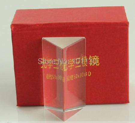 3x3x5cm Birthday Gift Studnt Educational Tools Vagarious Physics Optical Glass Prism 7 color New Physics School Teaching Tools