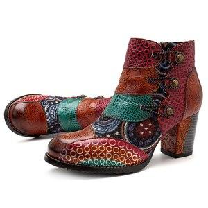 Image 4 - Socofy vintage splicing impresso ankle boots para mulher sapatos de couro genuíno retro bloco salto alto botas femininas 2020