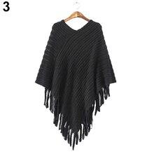 Женская вязаная теплая накидка с рукавами летучая мышь пончо с кисточками, куртка, пальто, зимняя верхняя одежда, 4 цвета