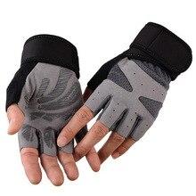 Летние рыболовные перчатки для мужчин и женщин, для спорта на открытом воздухе, перчатки с полупальцами для рыбалки, анти-УФ Защита от солнца, рыболовные принадлежности PESCA