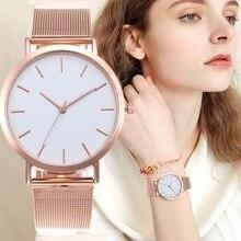 Women's Watches Rose Gold Simple Fashion Women