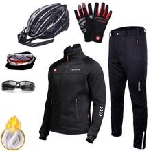 Водонепроницаемый Ветровка Pro велосипедной команды Set Для мужчин велосипед Костюмы ветрозащитный мужские мотоциклетные зимняя куртка Термальность флис беговой костюм