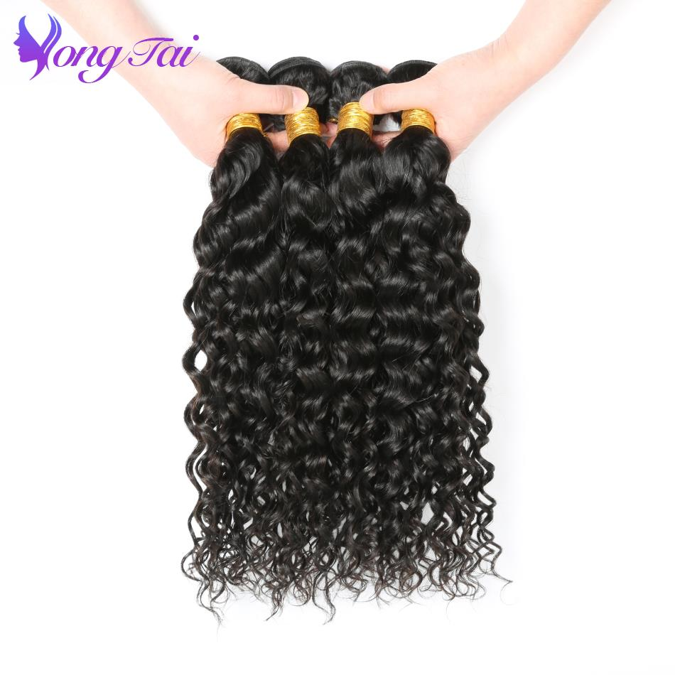 Yuyongtai Hair Store Burmese Water Wave Hair Bundles Weaving 9Pcs/Lot Unprocessed Remy Human Hair Products 10-26 Inch Clean