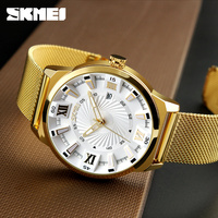 New SKMEI Luxury Brand Gold Stainless Steel Band Watch Men Business Casual Quartz Watches Dress Wristwatch