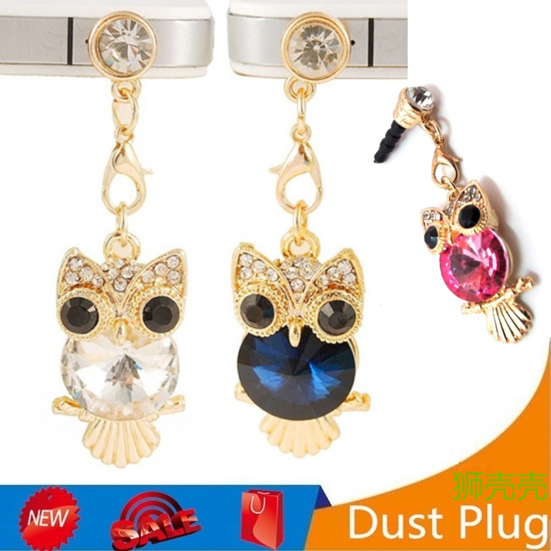 Cute Big Eyes Crystal Owl Telephone Mobile Phone Dust Plug Earphone Jack Plugs Suitable For All 3.5mm Headphone Plug Studs Phone Mobile Phone Accessories