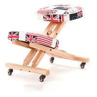 Wood Ergonomic Kneeling Chair with Casters For Kids Height Adjustable Modern Children Furniture Kneeling Posture Study Chair