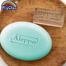 Aleppo Handmade Soap Stamp Diy Natural Organic Glass Making Chapter Tools Resin Acrylic Custom