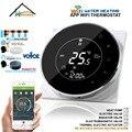 ЕС Круглый лучистого теплого пола термостаты Wi-Fi Смарт для водяного клапана, электрический привод, радиатор работает с Alexa Google home