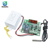 Thermostat Temperature Controller W1209 AC 110-220V LED Digital Thermostat Temperature Controller Regulator