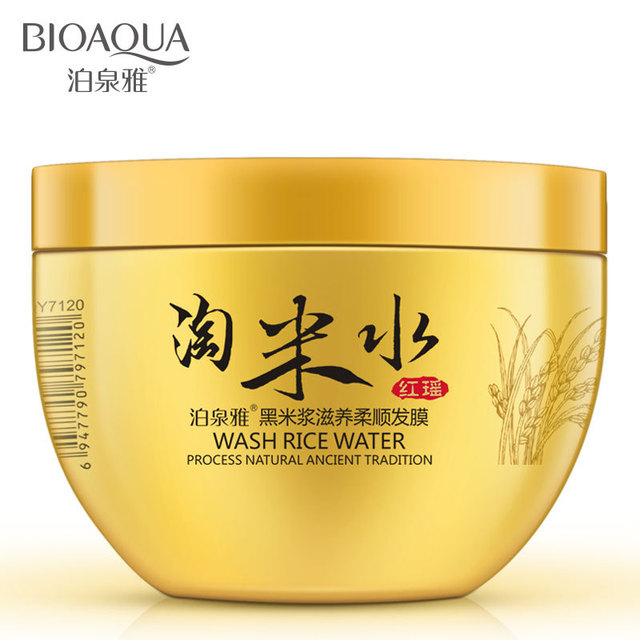 Process Natural Ancient Tradition Wash Rice Water Hair Film Hair Mask Baked Ointment 500 ml