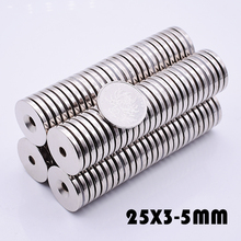 10Pcs 25x3 mm Neodymium Magnet Ring Hole 5mm search magnet Strong Magnets N35 super powerful neodymium magnets free shipping