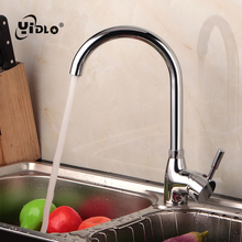 Kitchen Sink basin Faucet 360 Degree Swivel Spout Tube Water Tap Type Seven Pipe Silvery Brass Faucets Hot And Cold Mixer Taps high quality 360 degree swivel spout brushed nickle brass hot cold pull out kitchen faucet mixer tap